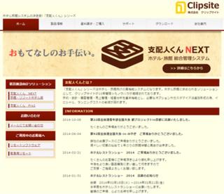 crip7h50_48.png